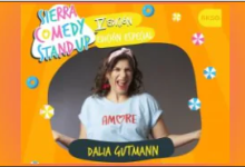 Photo of SIERRA COMEDY STAND UP