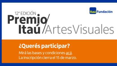 Photo of 12° EDICION PREMIOS ITAU ARTES VISUALES
