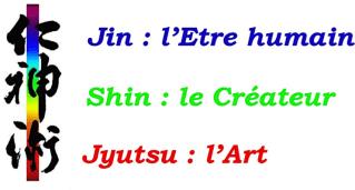 JSJ.png