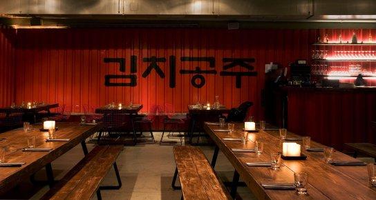 kimchi-princess-
