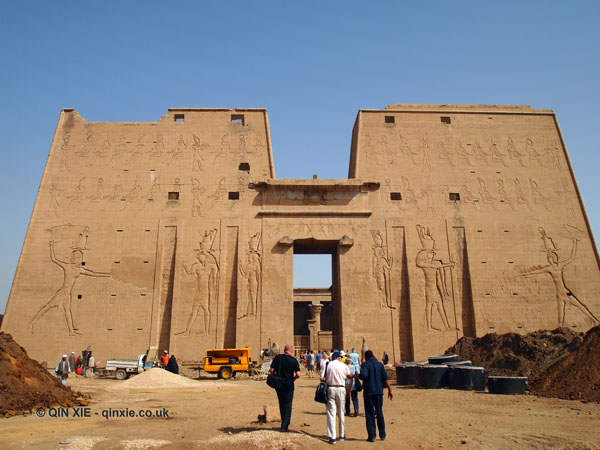 Temple of Horus and the city of Edfu
