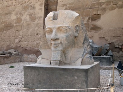 Pharaoh head, Luxor Temple, Luxor