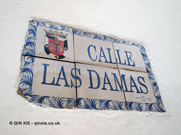 Calle Las Damas, Santo Domingo, Dominican Republic