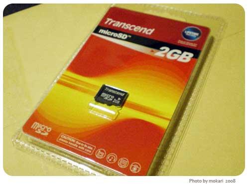 20080715 安いので、つい、上海問屋のmicroSDカード 2GBを購入した。