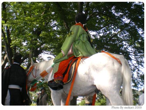 葵祭行列 2009年 女人列