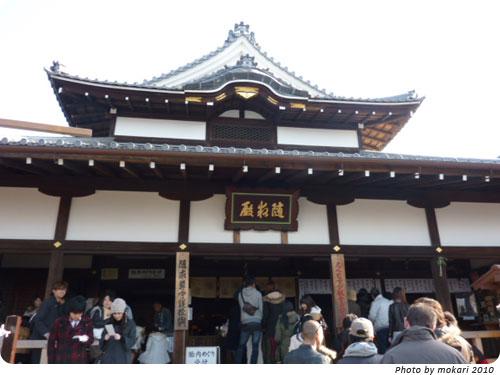 20100122-27 2010年新年、清水寺へ。(2)