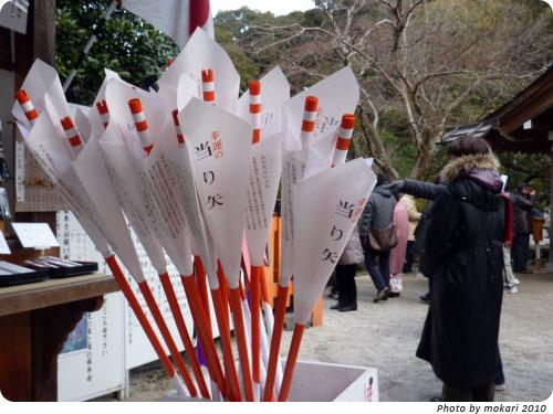 20100122-7 2010年新年、上賀茂神社へ。(1)