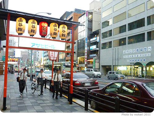 20110723-13 祇園祭2011年(1)