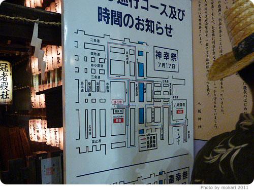 20110723-23 祇園祭2011年(2)