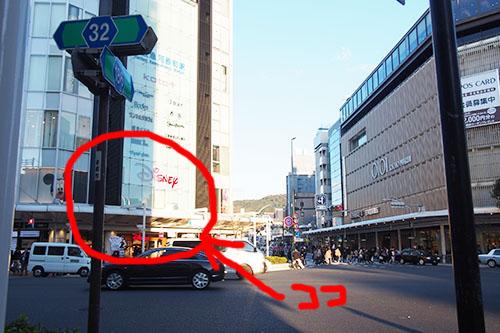 京都四条河原町店