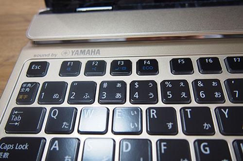 ノートパソコン キーボード