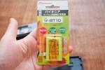 電池tf-bt10