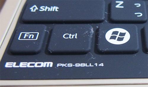 ノートパソコンのキーボードカバー 拡大