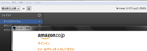 capture Kindle for PC