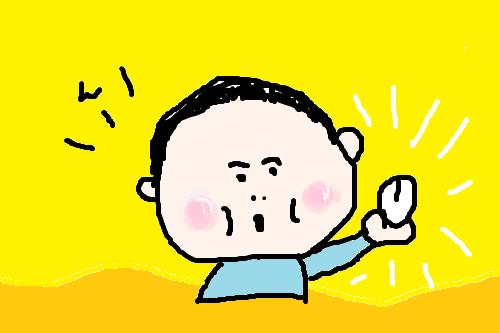 peintodekaku3 好きな色で塗りつぶします