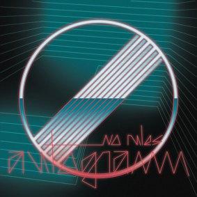 Autogramm No Rules cover artwork