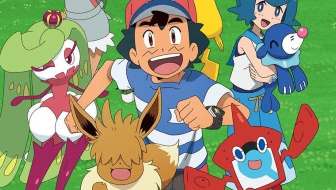 Pokemon Ultra Legends