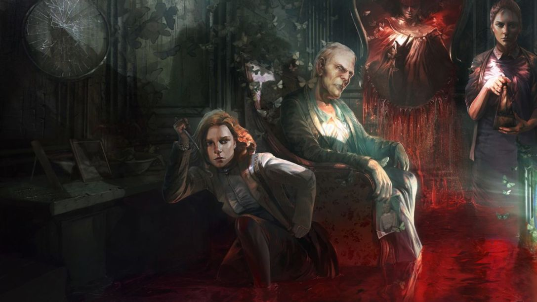 Remothered game