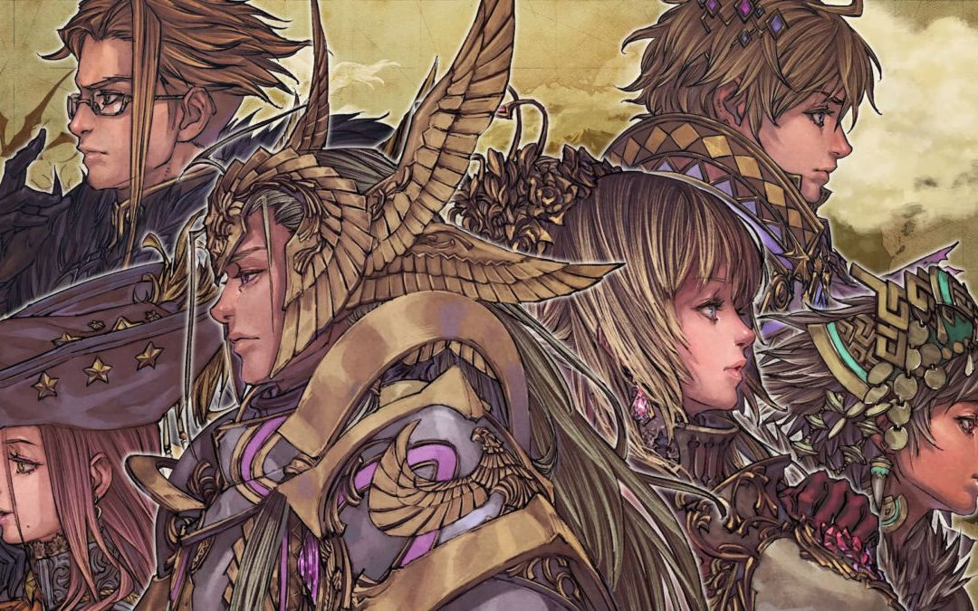 Brigandine The Legend of Runersia cover