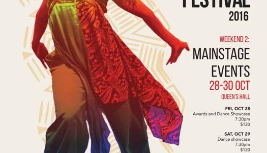 Oct. 28-30/ COCO DANCE FESTIVAL 2016