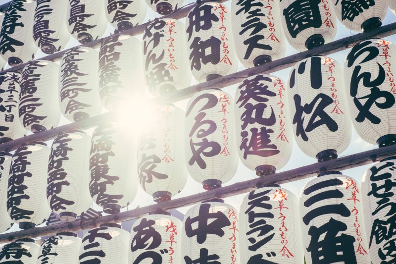 IN THE CULTURE OF ONE WORLD   Sensō-ji, Taito, Japan