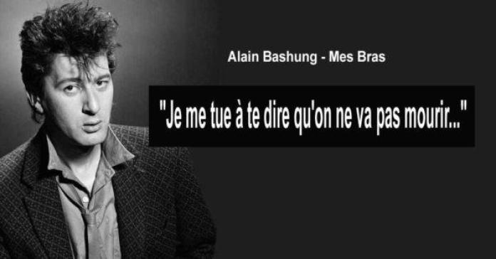 alain-bashung-citation