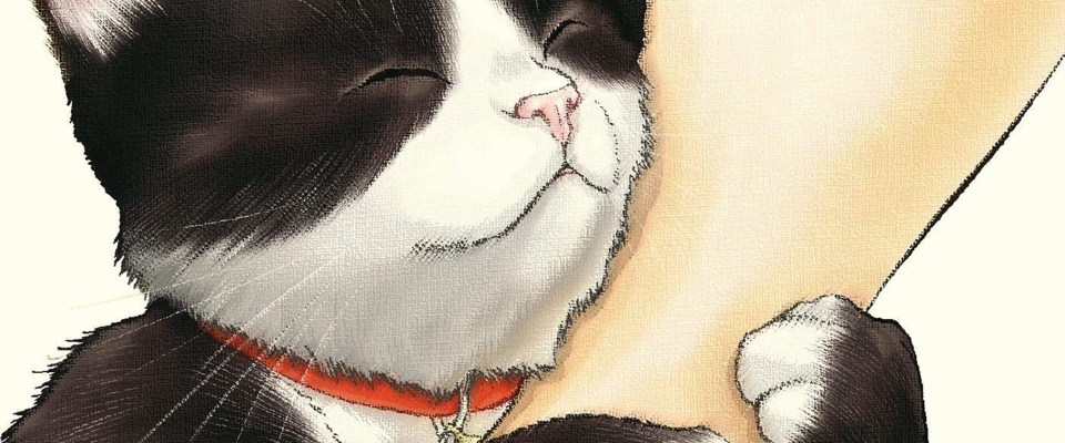 La Gameuse et son chat