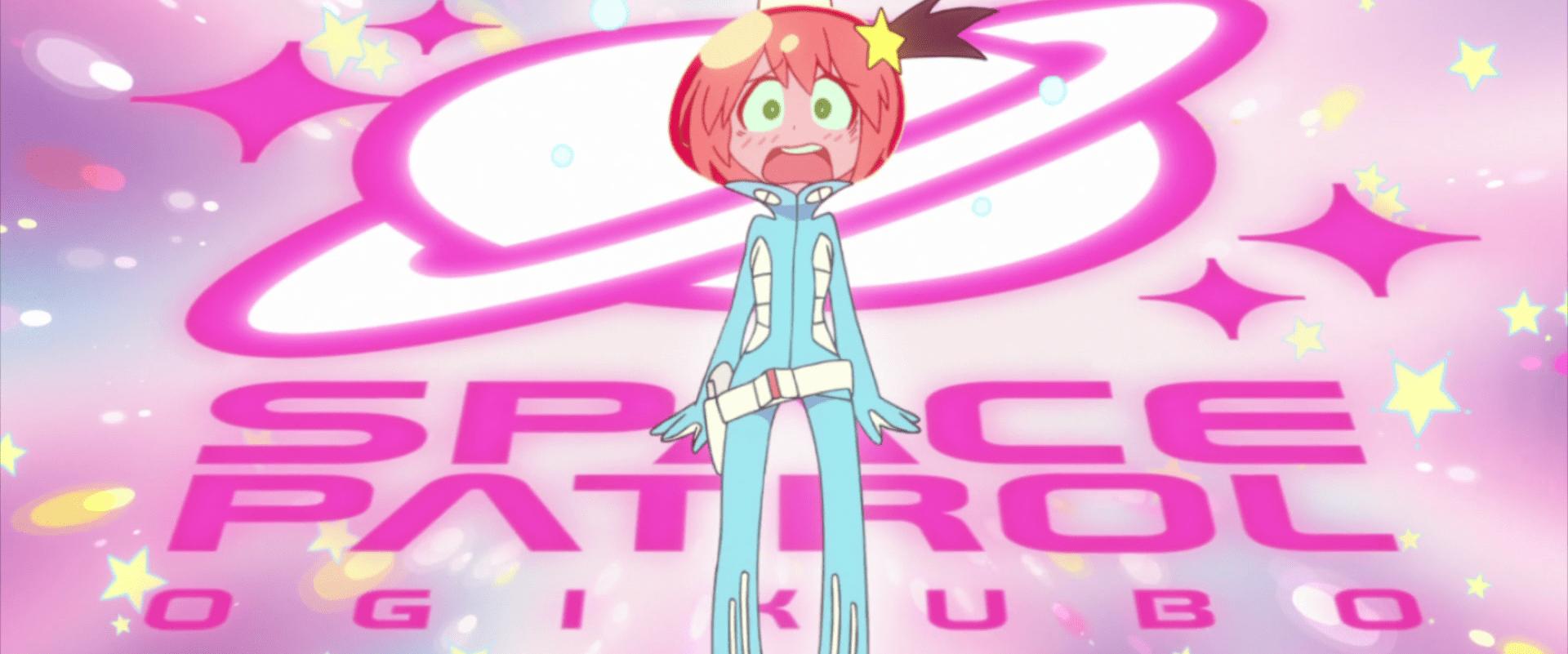Space Patrol Luluco