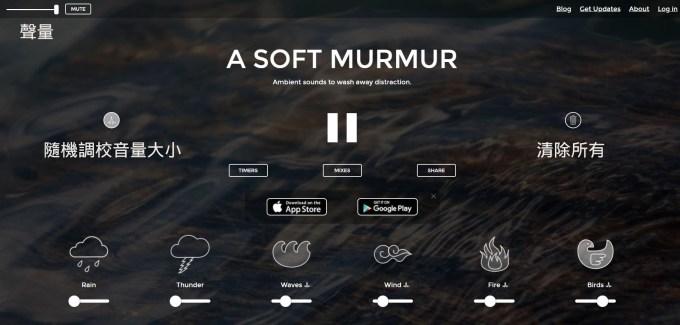 A Soft Murmur 圖1
