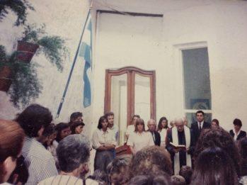 1991 - Año inauguración Las Cumbres