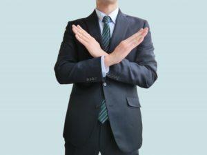 部下の指導方法は間違いやすい悩み相談電話カウンセリング