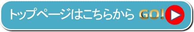 「悩み相談所」悩み相談電話カウンセリングトップページ
