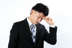 辞めたい思考から成長へ仕事悩み相談電話カウンセリング
