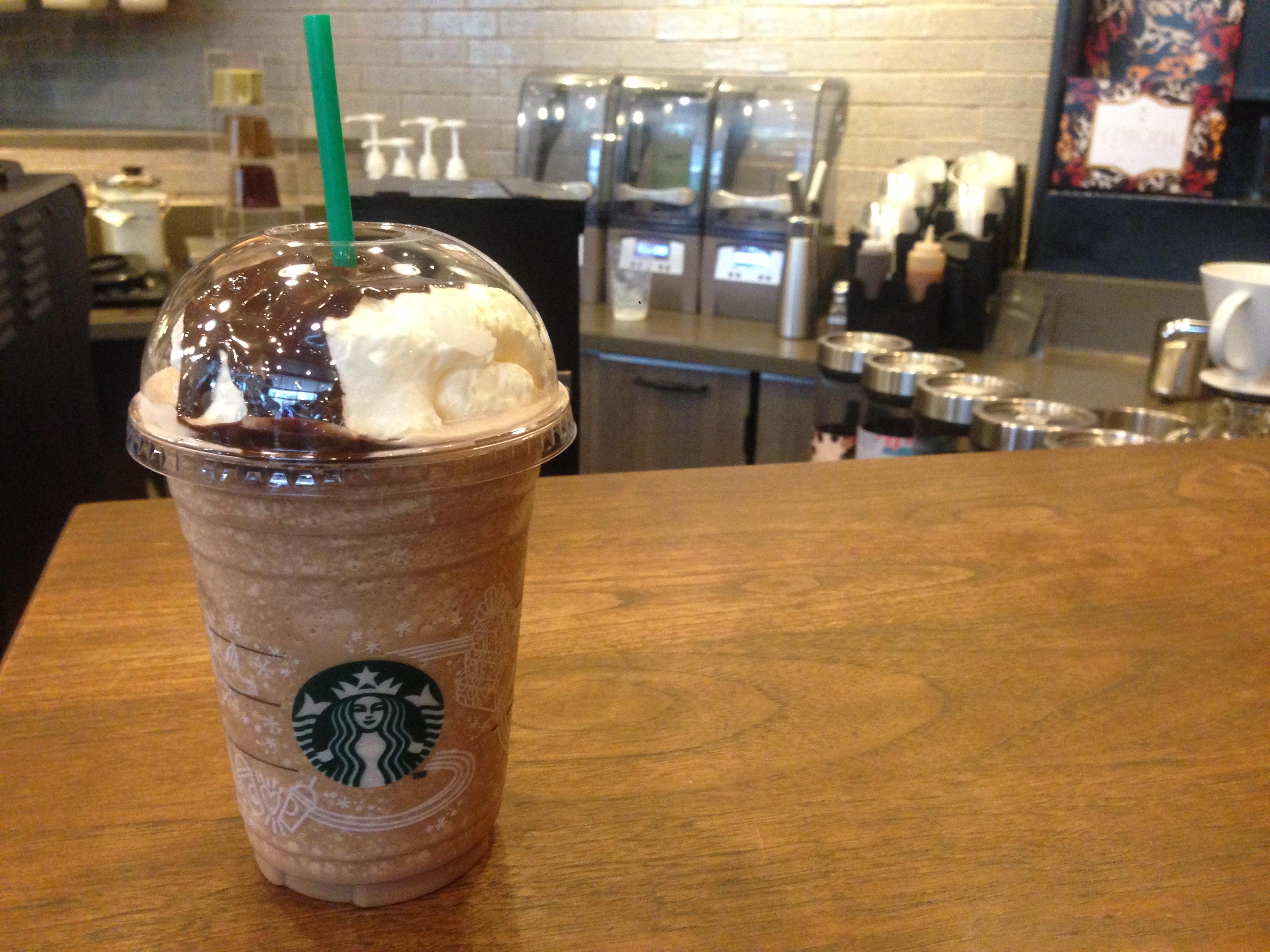 Mocha Frappuccino by Starbucks