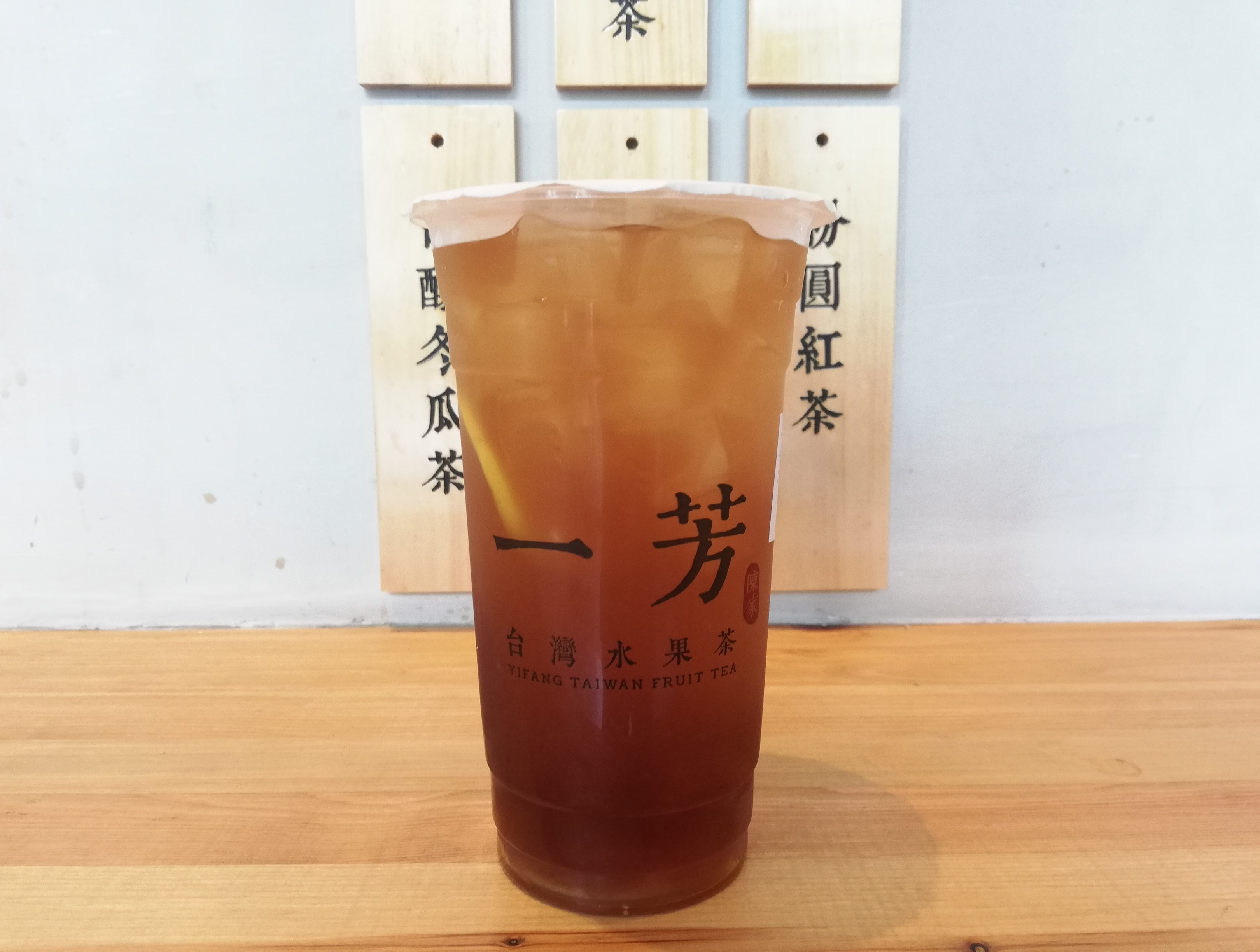 yi fang wintermelon lemonade