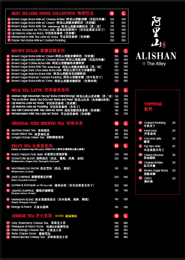 Alishan at The Alley Philippines Updated Menu