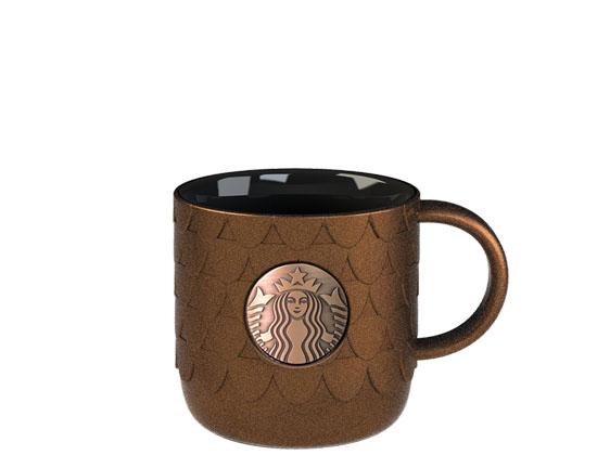 Starbucks 14oz Scale Badge Copper Mug