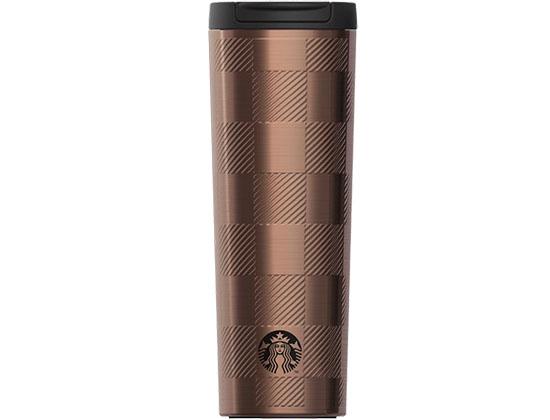 Starbucks Plaid Stainless Steel Tumbler