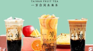 Yi Fang Taiwan Fruit Tea Ayala Malls the 30th
