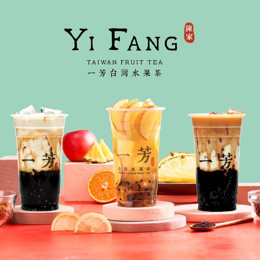 YiFang Taiwan Fruit Tea Best Sellers Brown Sugar Pearl Milk Yi Fang Signature Fruit Tea and Brown Sugar Pearl Tea Latte
