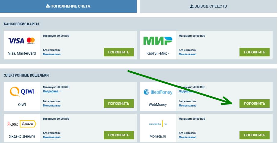 Букмекерские конторы принимающие ставки на лотереи ставки транспортного налога в нижегородской области за 2011г