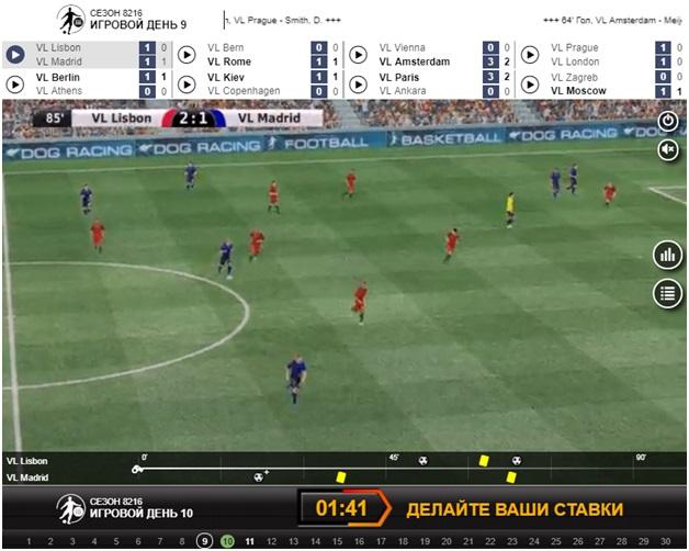 1bd875f8 Как делать ставки на виртуальный футбол, теннис, баскетбол | ЦУПИС