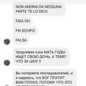denise-pipitone-olesya-programma-diretta