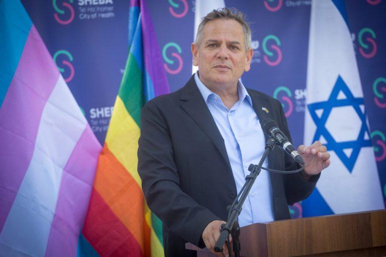 Israele: revocato il divieto di donazione del sangue per gli uomini LGBT