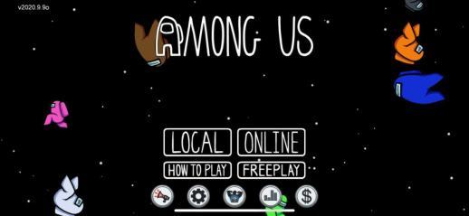 among-us-gioco