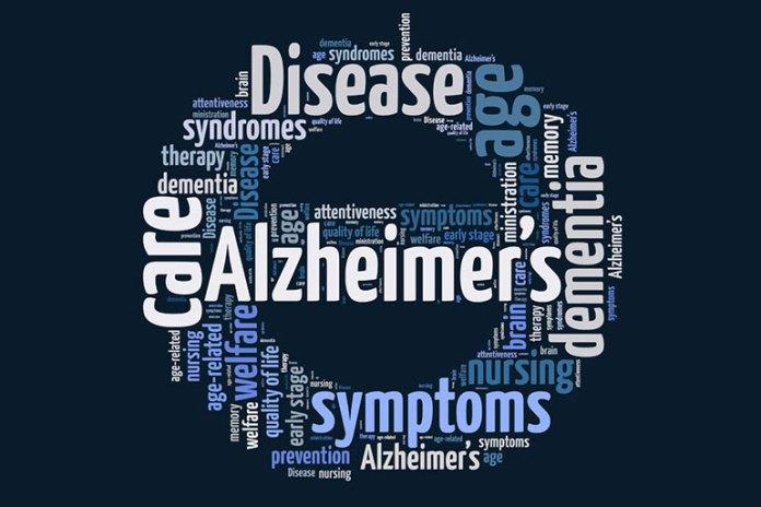 Shankhpushpi Can Treat Alzheimer's Disease