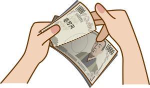 お金の計算画像