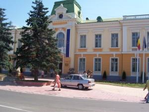 Primaria_ramnicului nou
