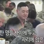 La cena más incómoda del mundo: la hilarante escena de un soldado surcoreano con Trump