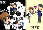 続・VPS-NEO奮闘記7 バージョンアップで新機能搭載!